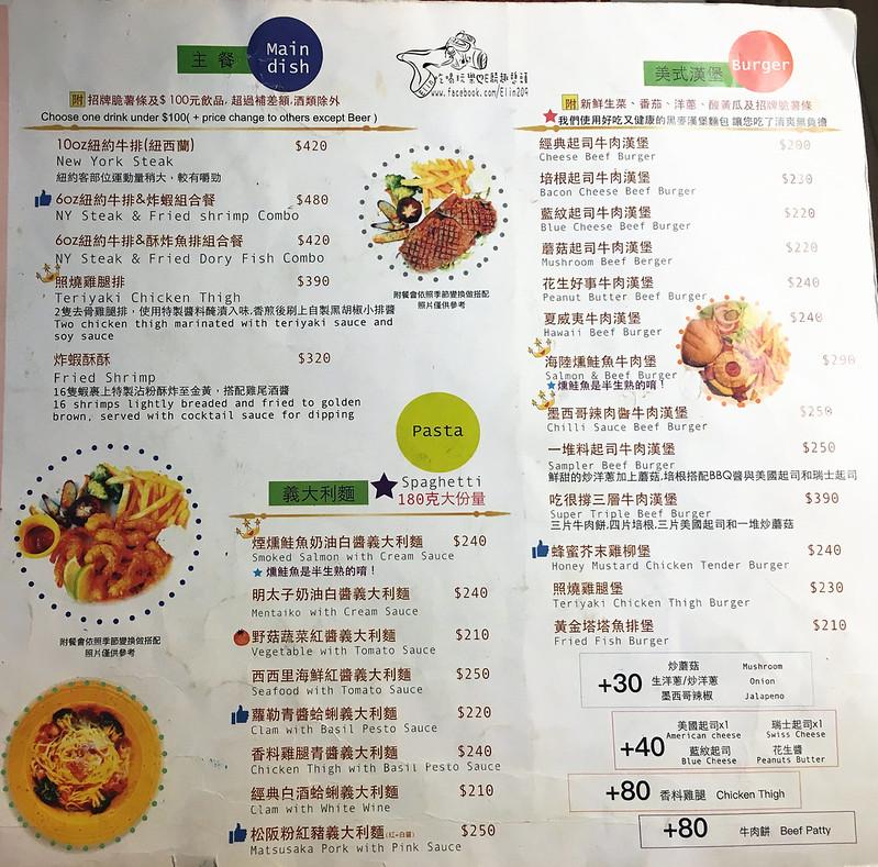 格子餐廳 (17)