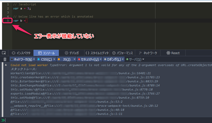 webpack-brace-error
