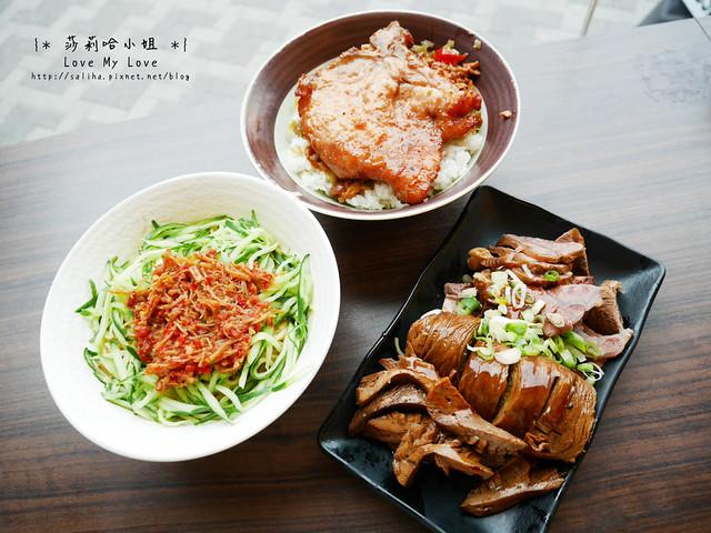 淡水捷運站附近餐廳美食黑殿排骨飯 (13)