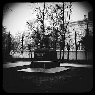 Monument to Alexei Tolstoy