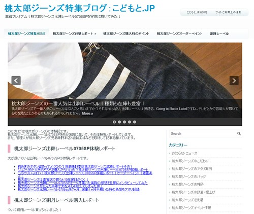 takaranya_momotaro_top