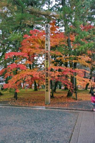 【写真】2012 紅葉 : 南禅寺/2020-04-04/IMGP7171