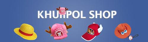 หมวกคอสเพลย์การ์ตูนอนิเมะ
