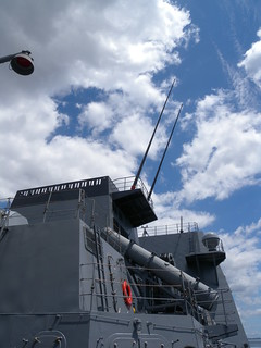 JMSDF DD-115 Akizuki