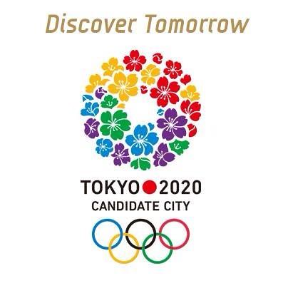 2020 Tokyo Olympics - 無料写真検索fotoq