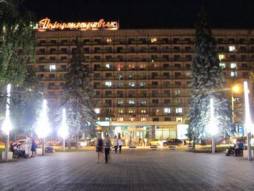 Вихідні у Дніпропетровську