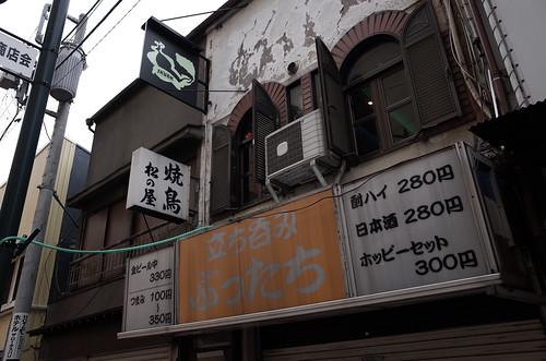 2013.10.03(R0012538_GR