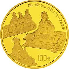 China 100 Yuan 1995