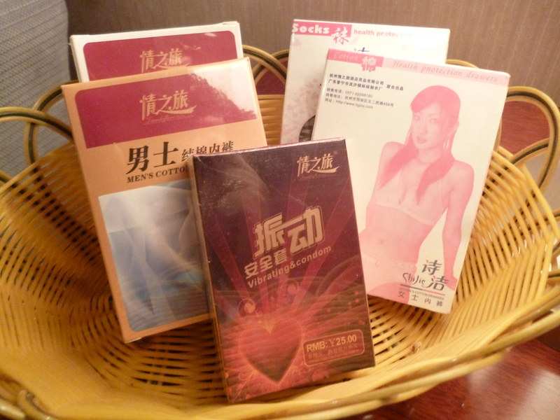 Condoms in Chinese hotel rooms