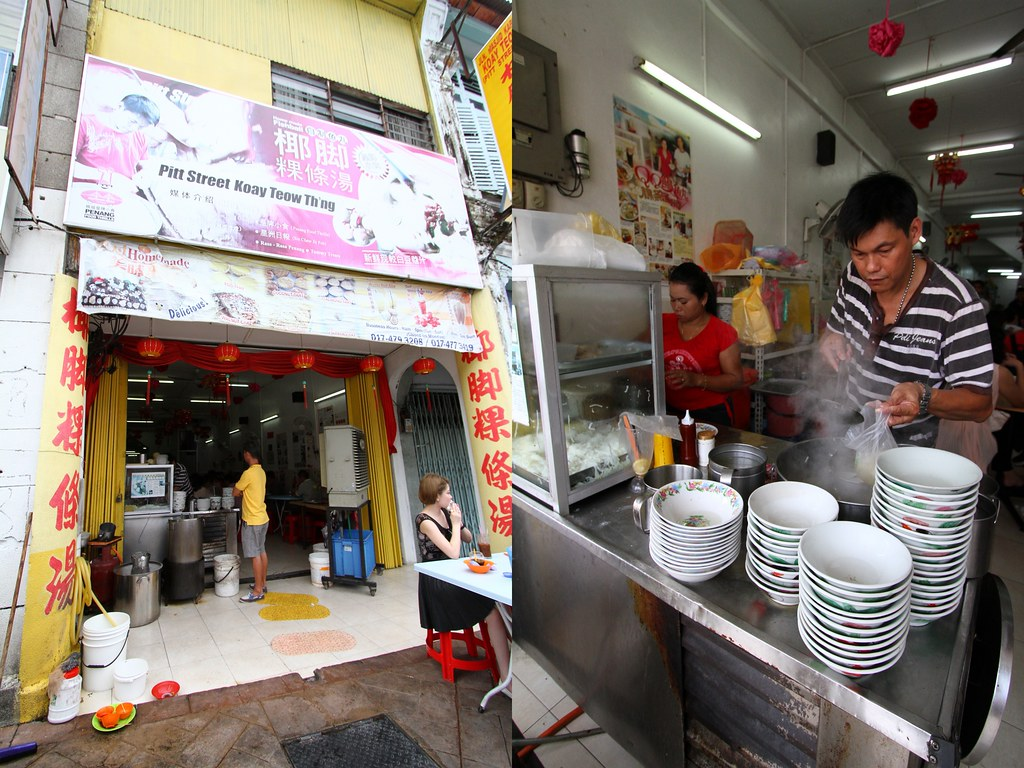 Penang Food Guide: Fish Ball Koay Teow Soup at Carnavon Street's Store Front