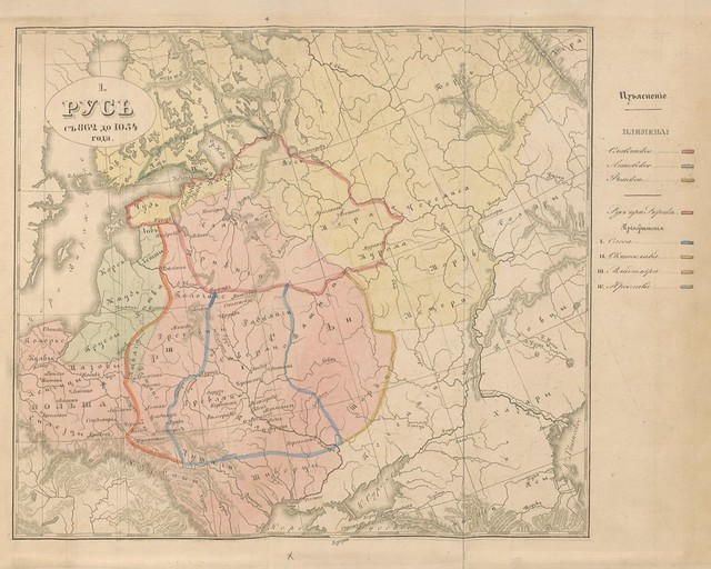 Image taken from page 463 of 'дополненное историческимъ обозрѣніемъ царствованія государя Императора Николая I'