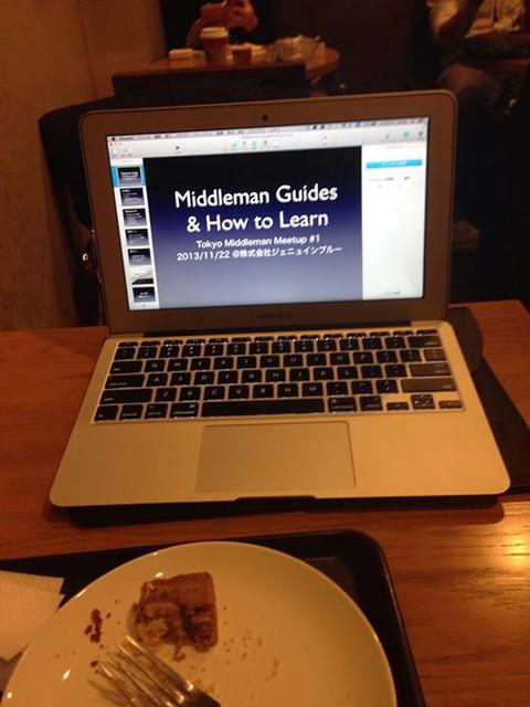 Tokyo Middleman Meetup #1のスライド確認風景