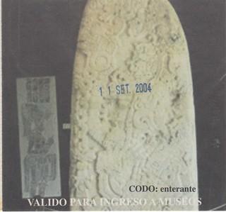 2004_09_11_Tikal3_museum_ticket