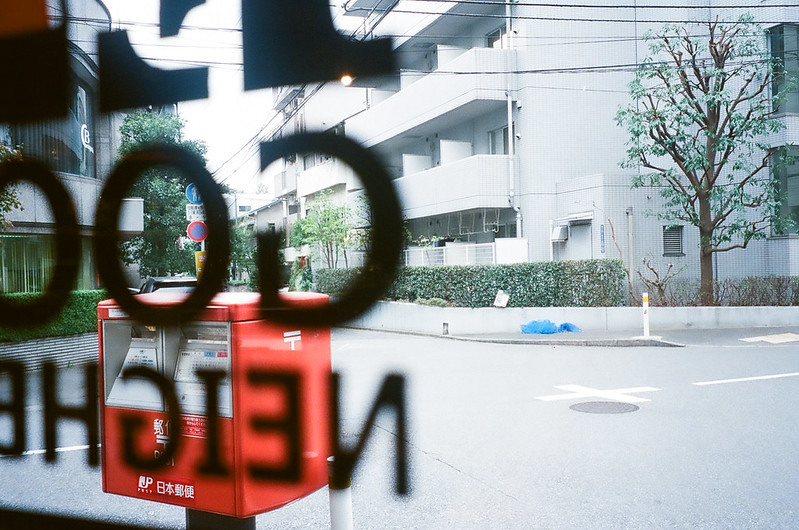 Sendagaya, Tokyo