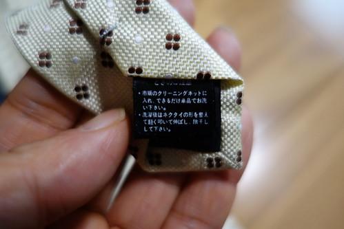 DSC06612.JPG