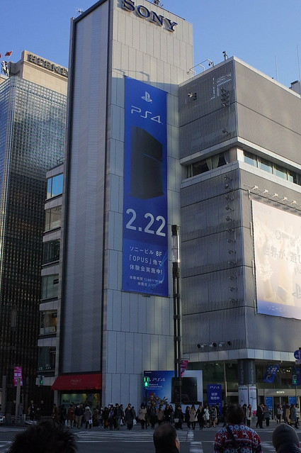 Playstation 4 Japan debut