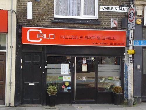 Cirilo, Whitechapel, London E1