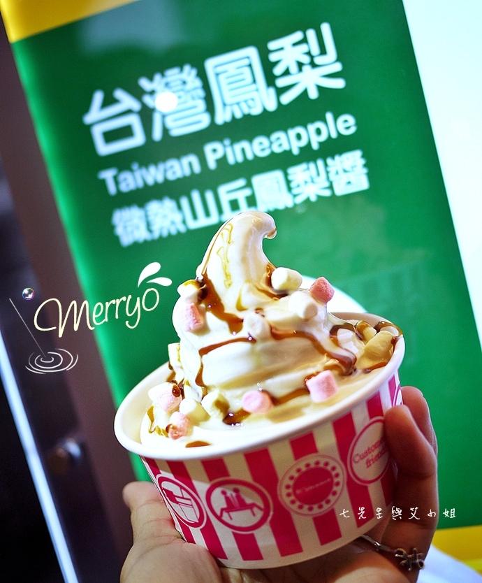 15 Merryo 美麗優優格霜淇淋