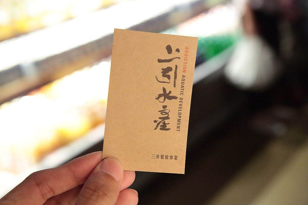 20140422中山-上引水產 (37)