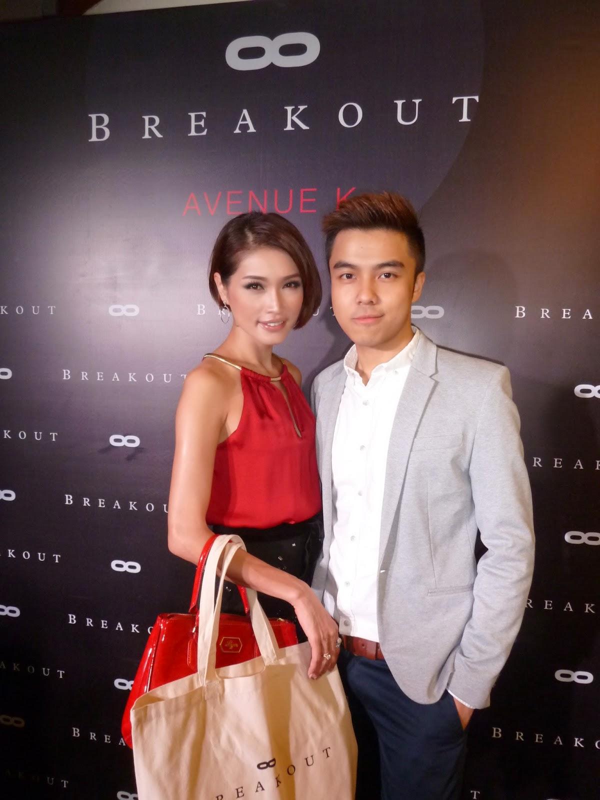 Breakout Avenue K
