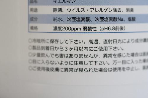 IMG_8527.JPG