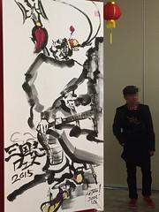垂井ひろしの墨画パフォーマンス
