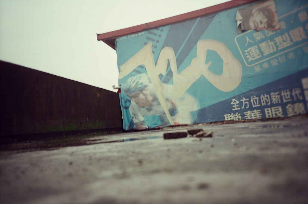 On the floor Taipei, Taiwan / KODAK 500T 5219 / Lomo LC-A+ 一些放在地面上或是桌面上的構圖,應該要認真的重頭到尾拍這一系列,看起來滿好玩的構圖畫面。  Lomo LC-A+ KODAK 500T 5219 V3 4585-0001 2016-03-19 ~ 2016-04-01 Photo by Toomore