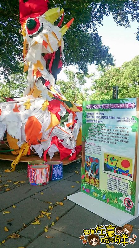 2016衛武營童樂節(72~731)_7733