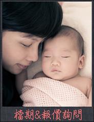 檔期報價詢價_寶寶寫真v1