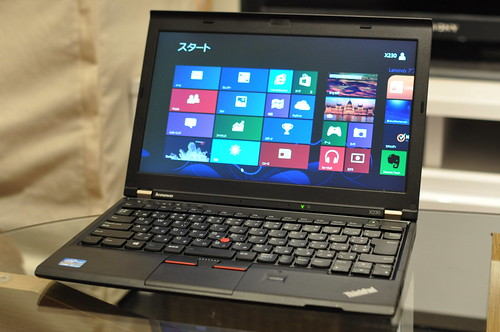 Photo:ThinkPad X230_002 By:TAKA@P.P.R.S