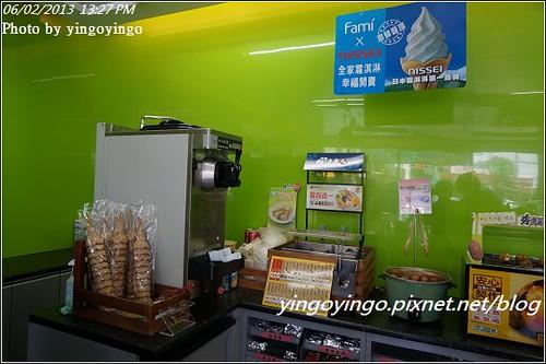 雲林斗六_全家霜淇淋20130602_DSC04133