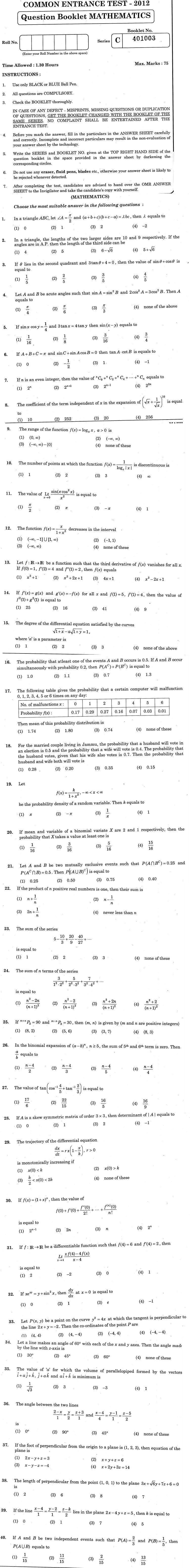 J&K CET 2012 Maths Question Paper