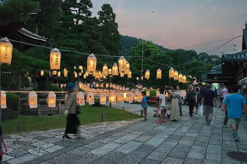 【写真】2013 行事 : 大谷祖廟・東大谷万灯会/2020-11-05/IMGP1307