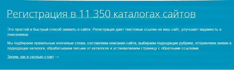 1ps-register