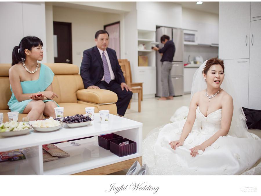 士傑&瑋凌 婚禮記錄_00091