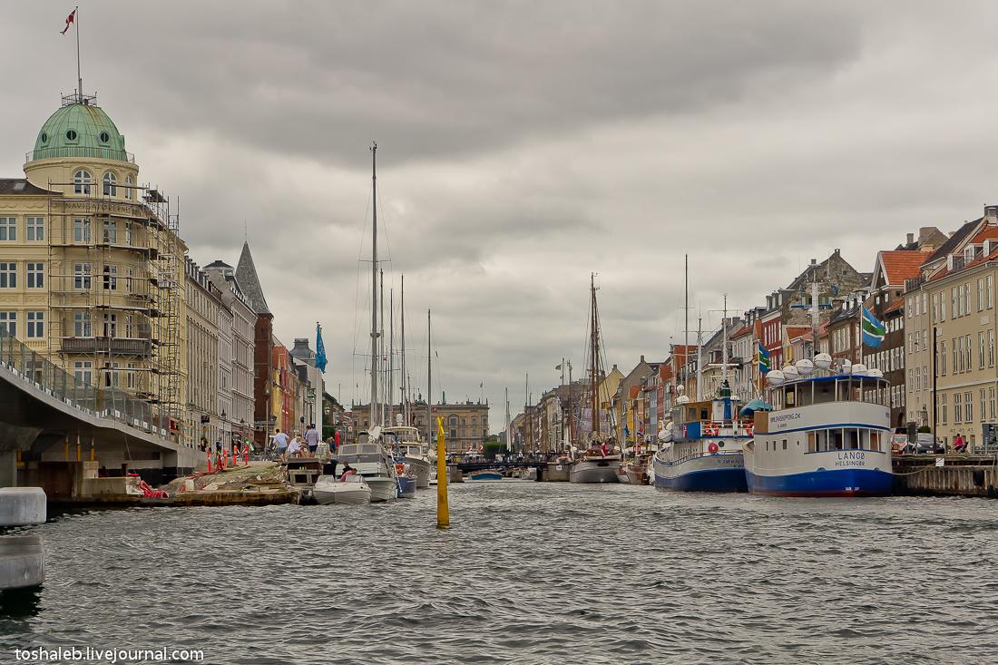 Копенгаген_4-38