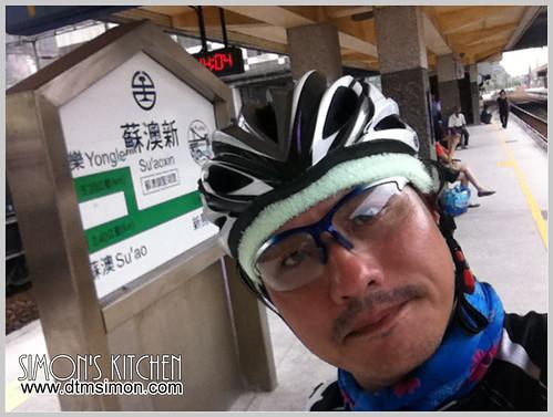 2013單車環島全紀錄79