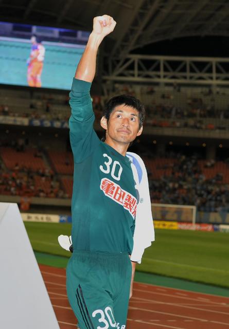 小澤、現役を続ける39歳 - 鹿島...