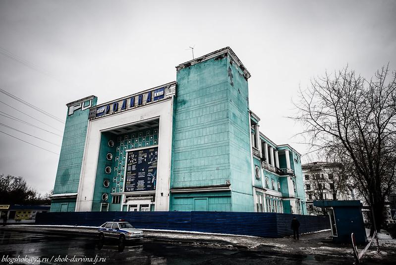 Мурманск-24