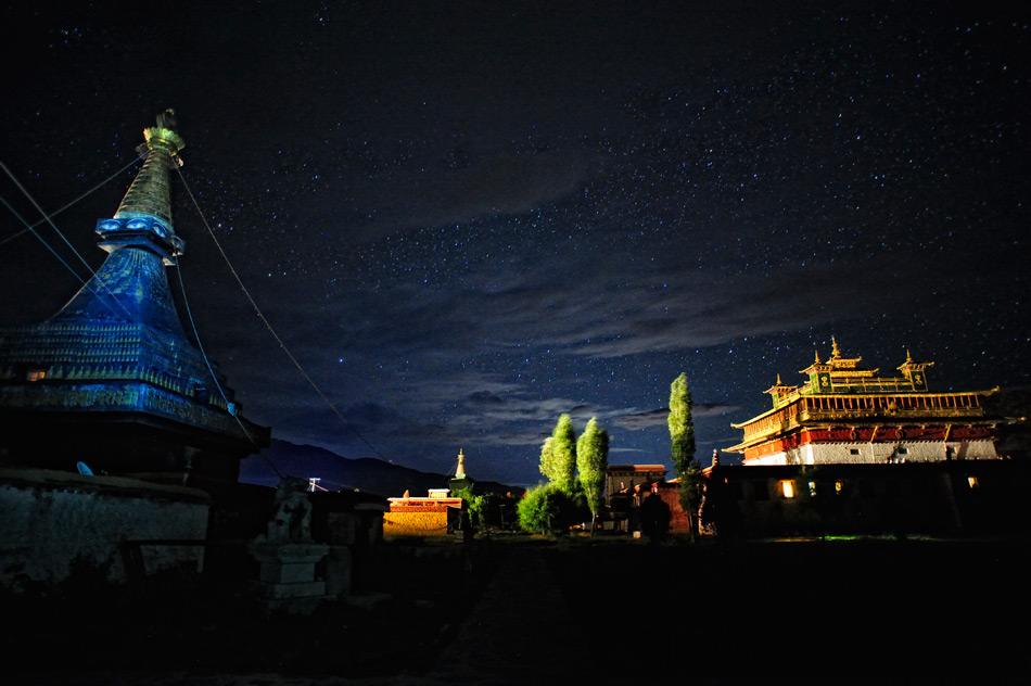 Ночной-Самье