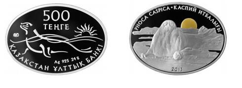 Kazakhstan Caspian Seal coin