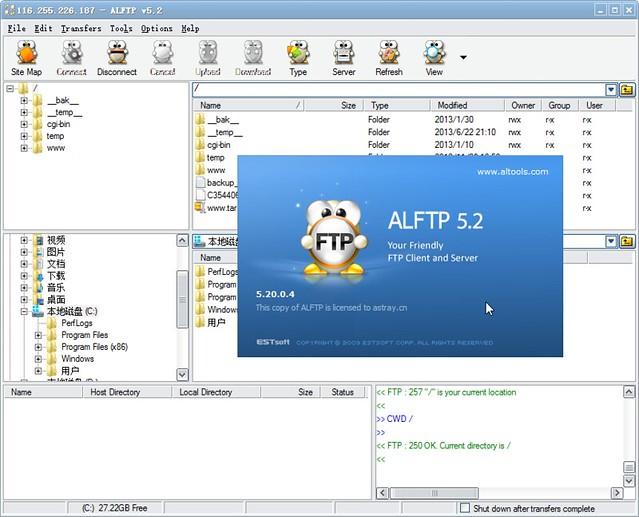ESTSoft ALFTP 5.20.0.4 注册机