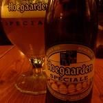 ベルギービール大好き!!ヒューガルデン・スペシャルHoegaarden Speciale