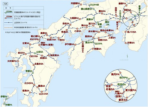 NEXCO西日本 充電インフラ整備ビジョン