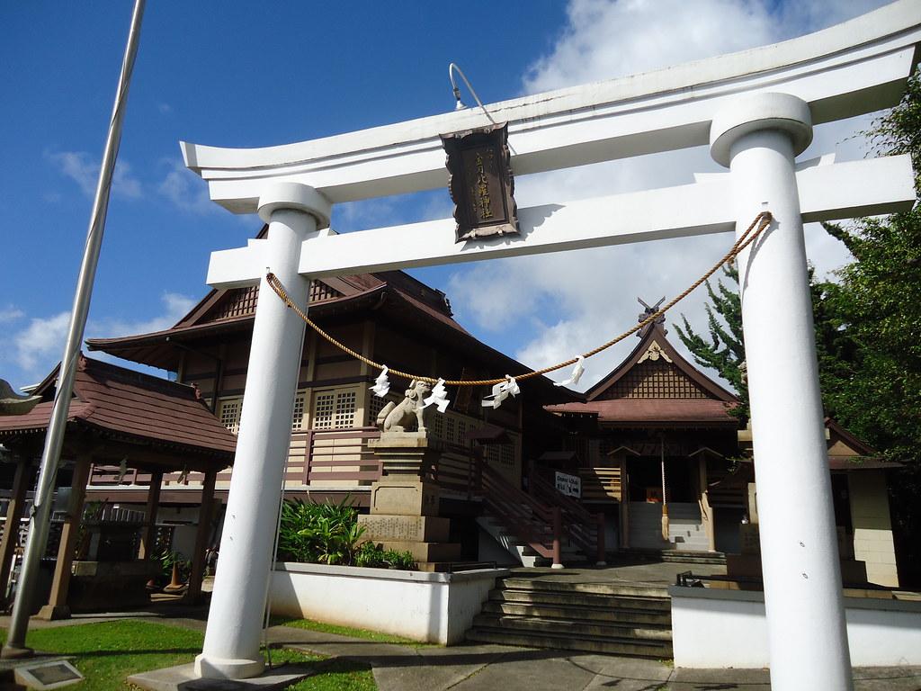 Waiakamilo shopping plaza shopping center hawaii tripcarta for Inter island hotel furniture