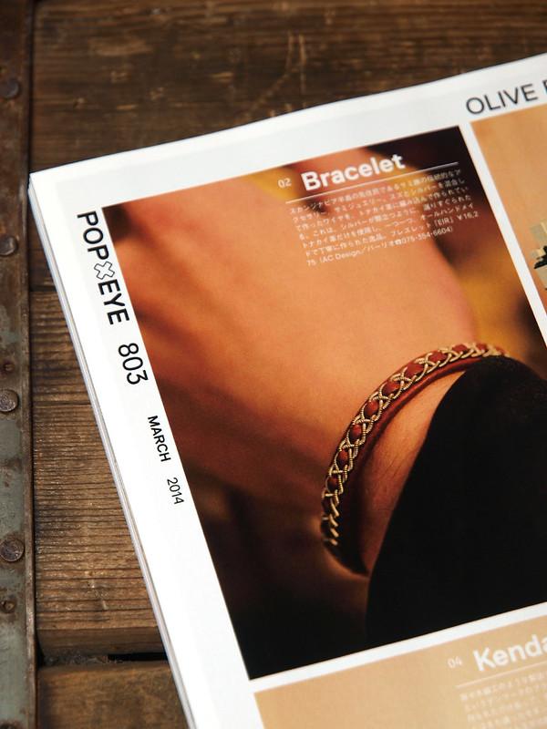 AC Design / EIR Bracelet