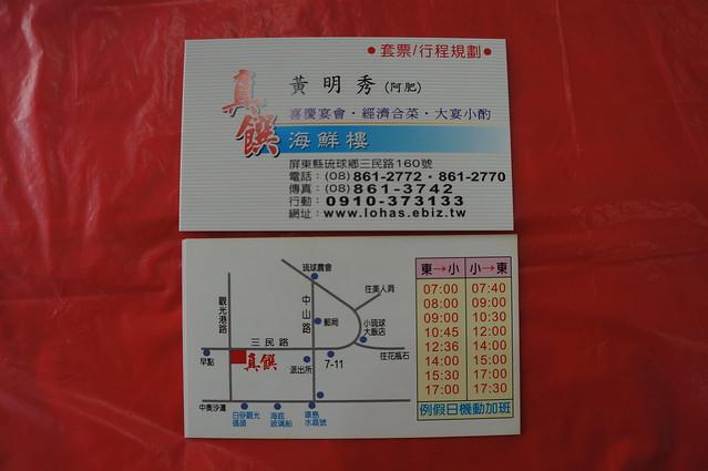 DSC03572
