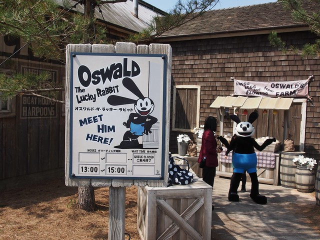 Oswald the Lucky Rabbit meet and greet at Tokyo Disneyland