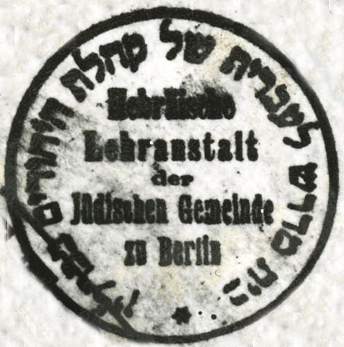 sawade berlin fabrikverkauf