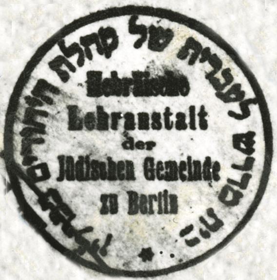 Hebrew school of the Jewish Community of Berlin